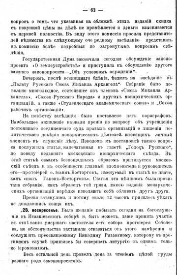 http://s2.uploads.ru/t/XDchs.jpg