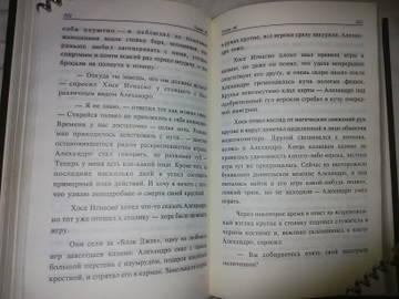http://s2.uploads.ru/t/XFQnk.jpg