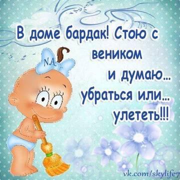 http://s2.uploads.ru/t/XFph5.jpg