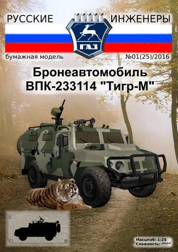 http://s2.uploads.ru/t/XHaGq.jpg