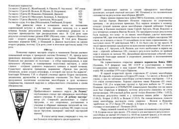 http://s2.uploads.ru/t/XQZC0.jpg