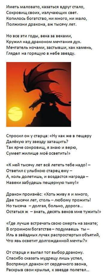 http://s2.uploads.ru/t/XQjRH.jpg