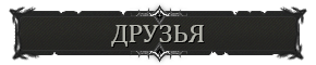 http://s2.uploads.ru/t/XVyC3.png