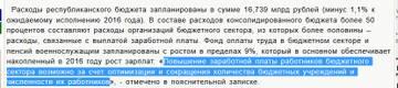 http://s2.uploads.ru/t/XbL2T.jpg