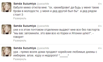 http://s2.uploads.ru/t/XcWam.png