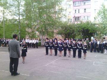 http://s2.uploads.ru/t/Xcaqn.jpg