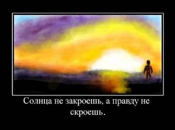 http://s2.uploads.ru/t/Xf1Tc.jpg