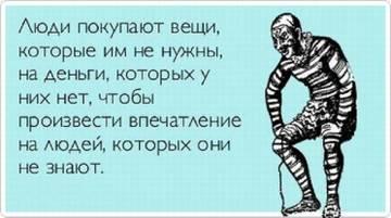 http://s2.uploads.ru/t/Xfsac.jpg