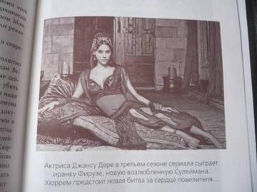 http://s2.uploads.ru/t/XhK4A.jpg