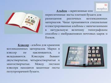 http://s2.uploads.ru/t/XjlRE.jpg
