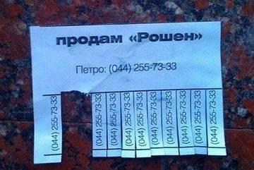http://s2.uploads.ru/t/XkjW1.jpg