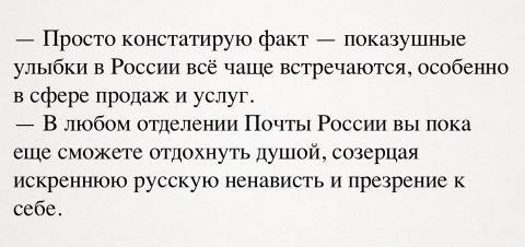 http://s2.uploads.ru/t/Xnk4F.jpg