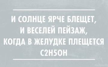 http://s2.uploads.ru/t/XsLwY.jpg