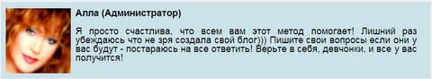 http://s2.uploads.ru/t/Xt0G8.jpg