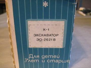 http://s2.uploads.ru/t/XvyH4.jpg