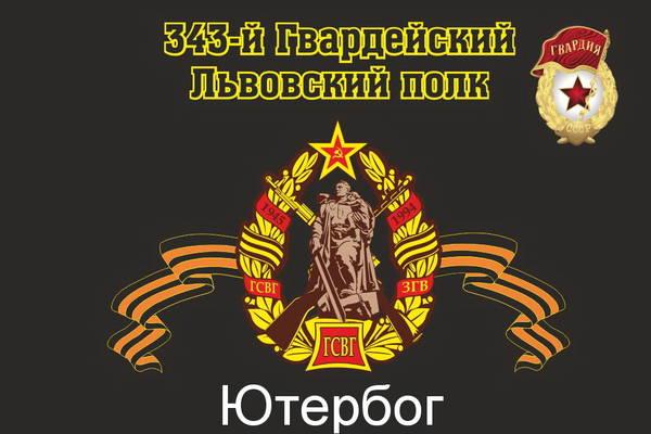 http://s2.uploads.ru/t/Y24bz.jpg
