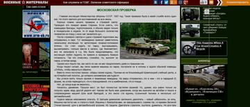 http://s2.uploads.ru/t/Y2USK.png