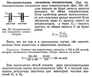 http://s2.uploads.ru/t/Y4fcg.jpg