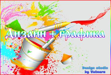http://s2.uploads.ru/t/Y4inE.png