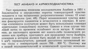 http://s2.uploads.ru/t/Y6fkc.jpg