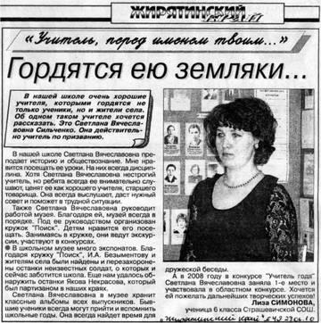 http://s2.uploads.ru/t/Y9Owp.jpg