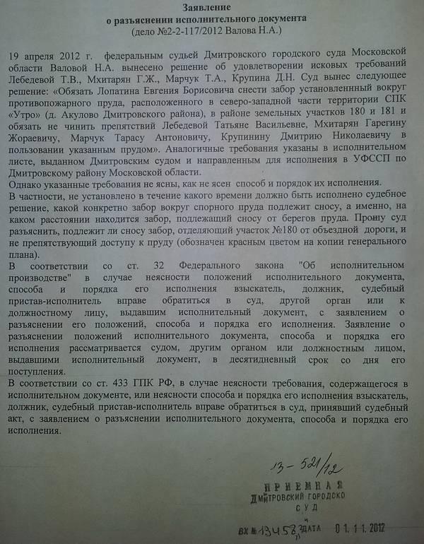 http://s2.uploads.ru/t/YBNoT.jpg