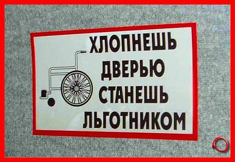 http://s2.uploads.ru/t/YCDXb.jpg