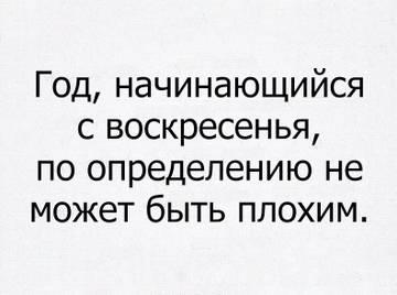http://s2.uploads.ru/t/YCyJw.jpg