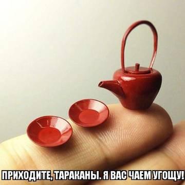 http://s2.uploads.ru/t/YDMXZ.jpg