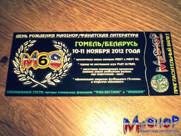 http://s2.uploads.ru/t/YEa92.jpg