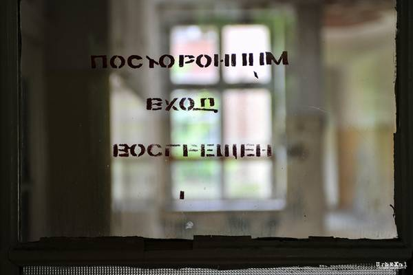 http://s2.uploads.ru/t/YH0xc.jpg