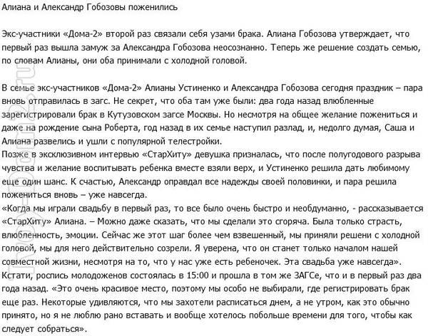 http://s2.uploads.ru/t/YLAcH.jpg