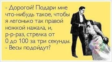 http://s2.uploads.ru/t/YLGeR.jpg