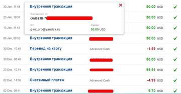 http://s2.uploads.ru/t/YLHd3.jpg
