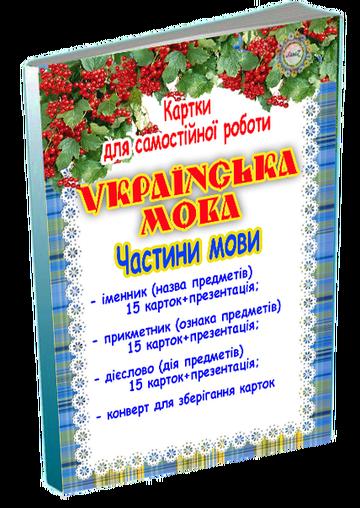 http://s2.uploads.ru/t/YQ0yr.png
