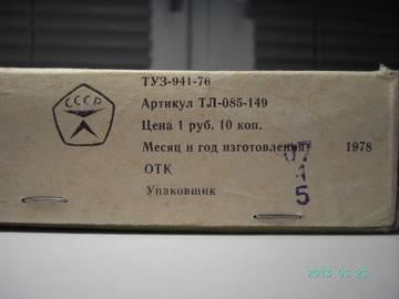 http://s2.uploads.ru/t/YT8vd.jpg