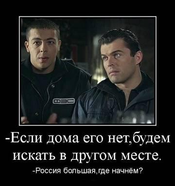 http://s2.uploads.ru/t/YUn2j.jpg