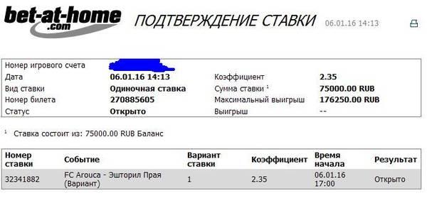 http://s2.uploads.ru/t/YcaT1.jpg