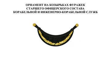 http://s2.uploads.ru/t/Yd57A.jpg