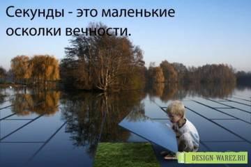 http://s2.uploads.ru/t/Ydjkr.jpg