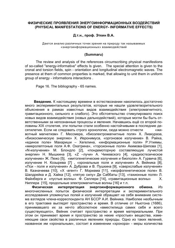 http://s2.uploads.ru/t/Yegic.png