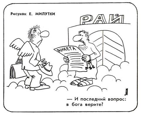 http://s2.uploads.ru/t/YgiHR.jpg