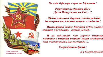 http://s2.uploads.ru/t/YjNwV.jpg