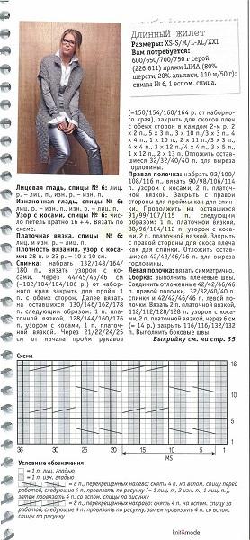 http://s2.uploads.ru/t/YjVul.jpg