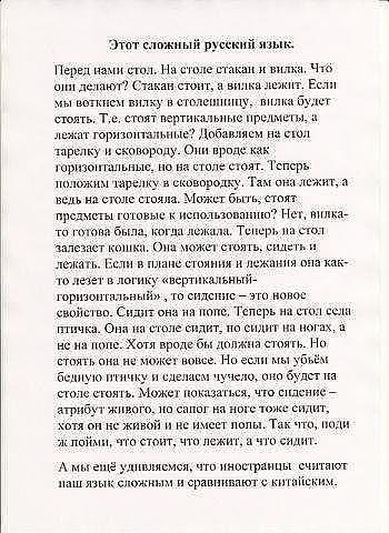 http://s2.uploads.ru/t/Ykzdp.jpg