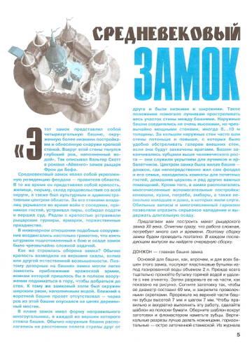 http://s2.uploads.ru/t/YpaZk.jpg