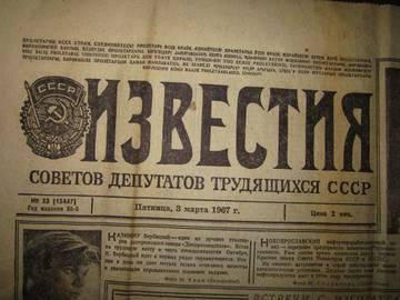 http://s2.uploads.ru/t/YqTP1.jpg