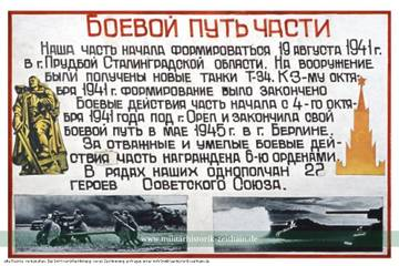 http://s2.uploads.ru/t/YqZ4F.jpg