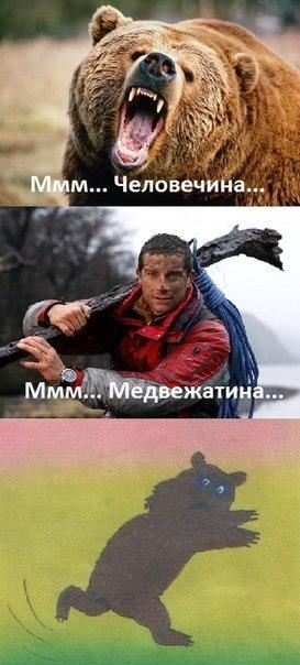 http://s2.uploads.ru/t/YrDfH.jpg