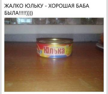 http://s2.uploads.ru/t/Yum58.jpg